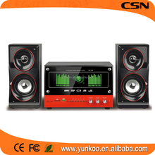 supply all kinds of 2.1 audio decoder,2.1 channel speaker