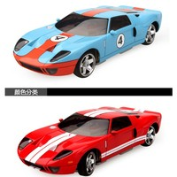 China Wholesale RC Car Mini Hobby