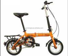 Extreme Sport Equipped Children Mountain Bike New