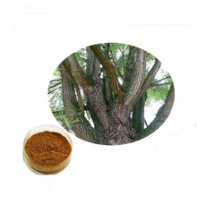 High quality Willow stem bark extract Salicin CAS NO: 84082-82-6