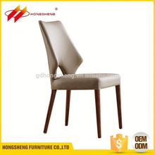 furniture design parts restaurant leather dining chair modern wooden