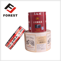 Custom roll adhesive sticker printing, decorative blank labels