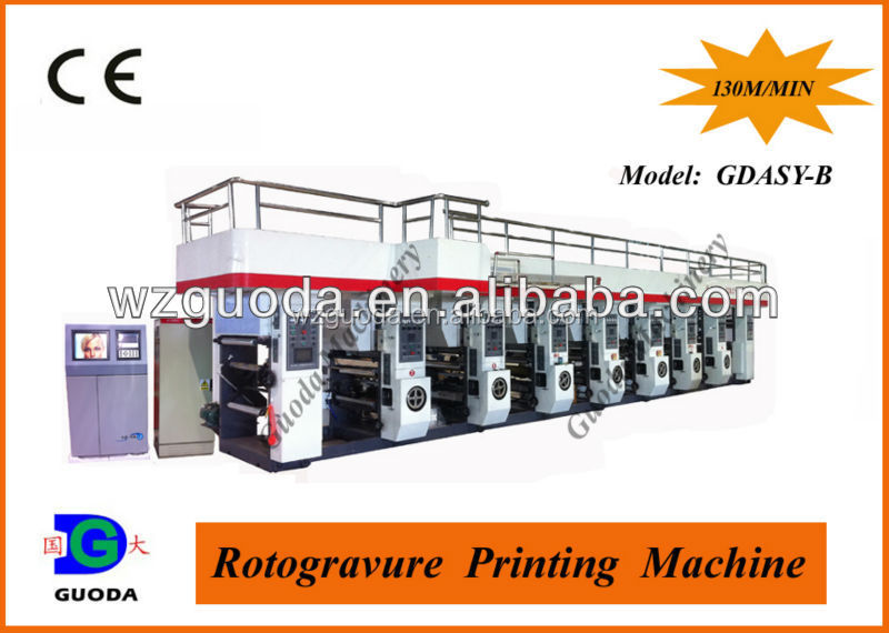 High Speed Small Gravure Printing Machine (Model:GDASY-B) for Sale