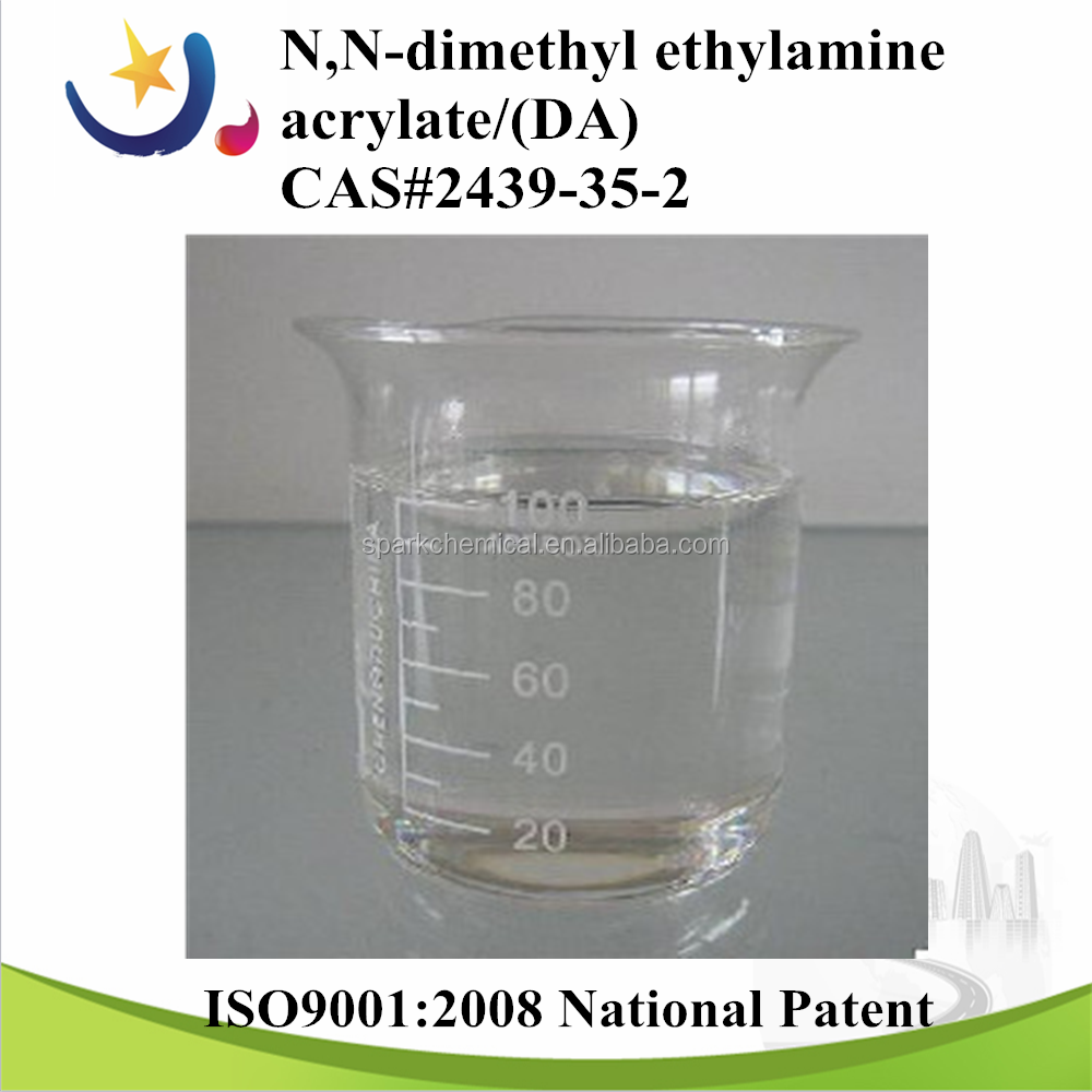 Dimethyl aminoethyl acrylate, DMAEA, CAS NO.: 2439-35-2