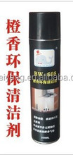 Citrus Chain Degreaser