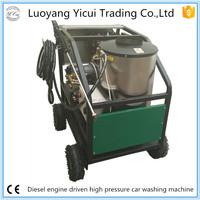 Diesel high pressure steam Ships Oil Pollution washing machine car washer
