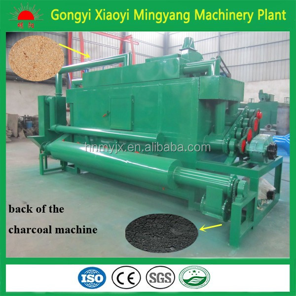 Factory supplier jute sticks charcoal powder making machine plant manufacturer 008613838391770