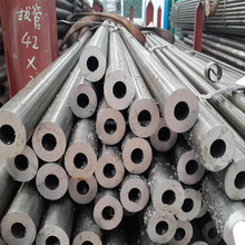 GB20# Seamless Carbon Steel Tube used for Axle Housings