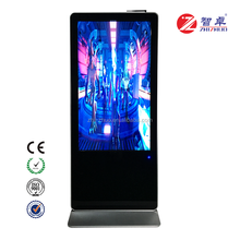 Android / Windows system mp5 digital media lcd video advertising player