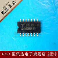 TC4066BF 4066 bf SOP-14 quality assurance New and original--HXDD2--HXDD2