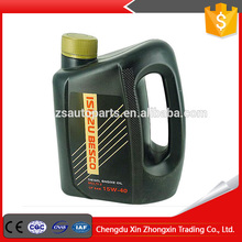 New style low price diesel engine oil , lubricant oil