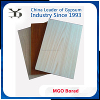 high quality decorative and waterproof mgo board