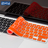 Factory Price Silicone Keyboard Cover For