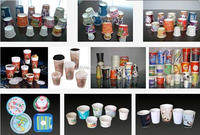 disposable juice cup/mini disposable paper cups