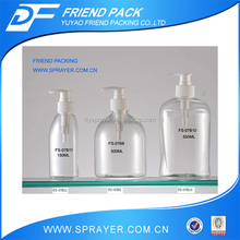 China design popular strange shape series sprayer pet plastic lotion pump bottle