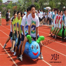 Inflatable caterpillar/Inflatable sport games