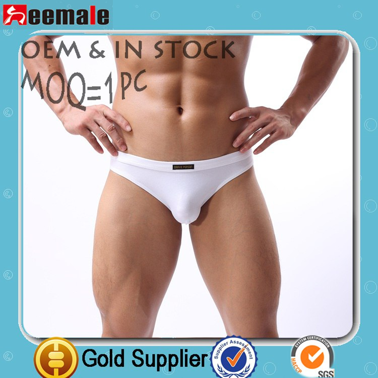 Men's Bamboo Slip Brief Underwear