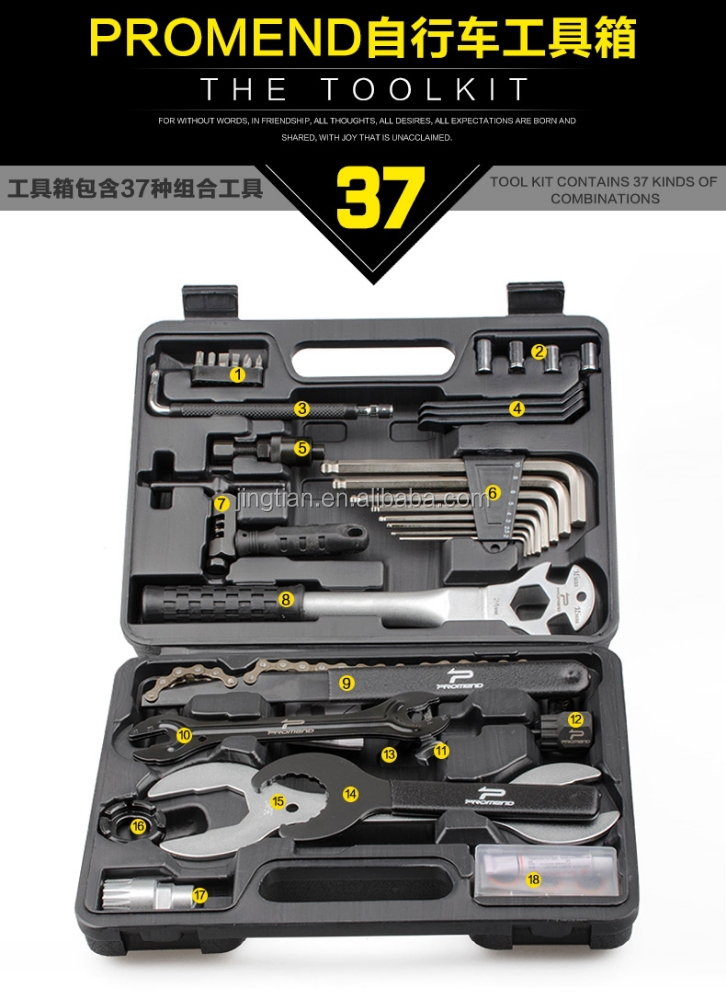 cycling 37 pcs repair bike tools