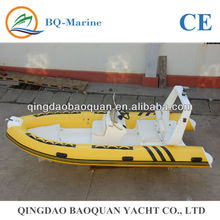 4.8m PVC Semi-rigid FRP Inflatable Boat For Sale