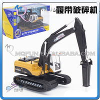Mini Qute 1:50 kid Die Cast pull back alloy engineering Excavator Crushing truck vehicle model car educational toy NO.MQ 91007SH