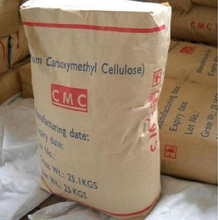factory good price ceramic CMC powder/Industrial grade CMC/carboxy methylated cellulose