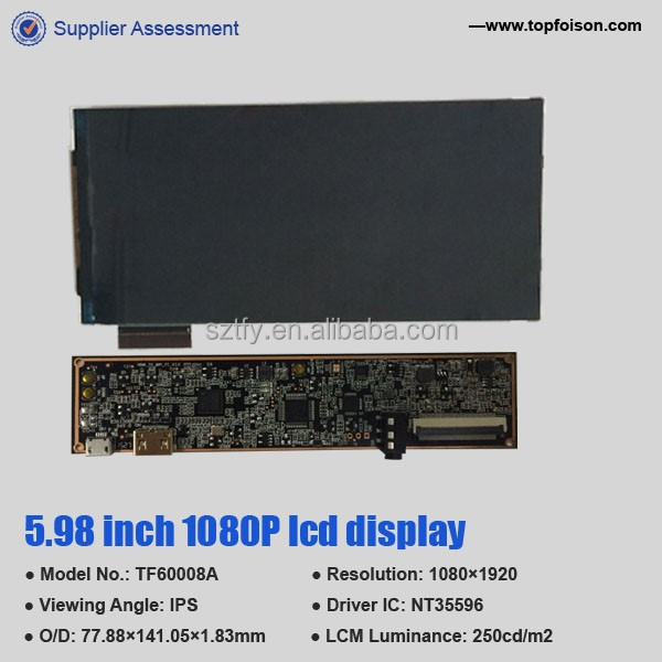 6.0 inch TFTLCD LCM display panel modulel display with 3D componet hdmi for monitor