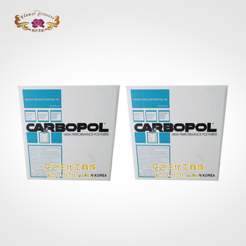 Hot selling cosmetics dispersing agent carbopol 940