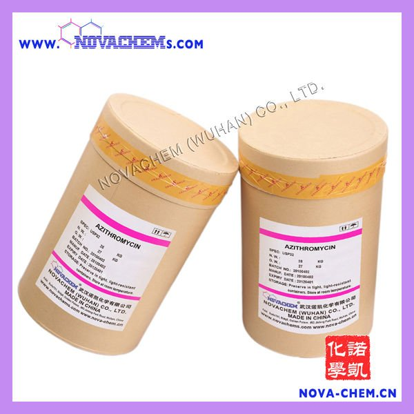 Azithromycin dihydrate usp monograph for fish oils