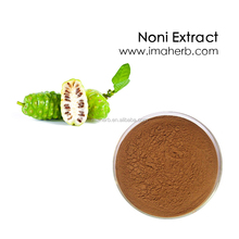 Best Sale noni p.e. free sample