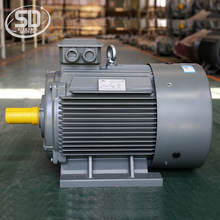 IE2 280S 2 Pole 3000rpm electro motor 100HP electric motor 75KW