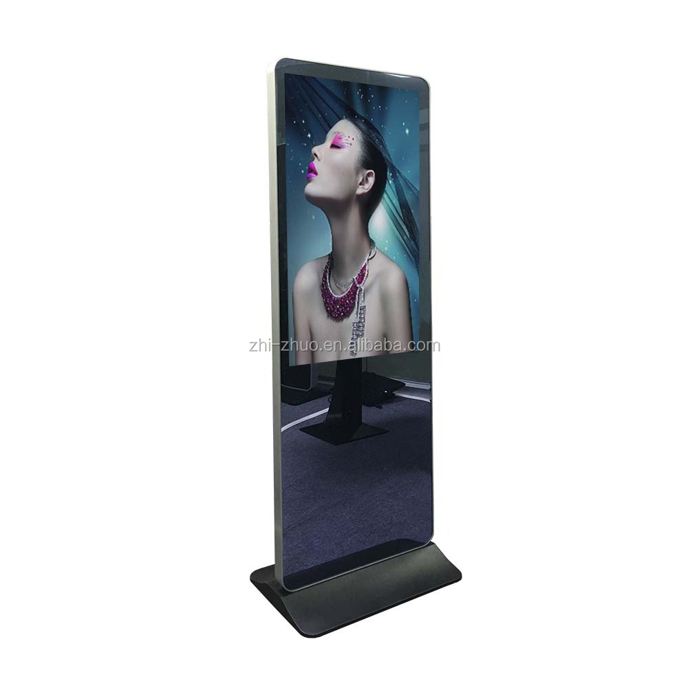 RK3368 CPU mall kiosk products mall cosmetic kiosk