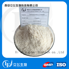 Reliable Manufacturer Supply Carboxymethyl chitosan
