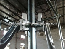48.3*2000mmRinglock systems quick stage scaffolding
