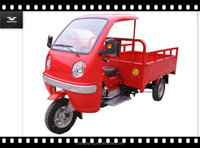 200cc 2014 new cargo three wheel motorcycle with drive cabin(Item No:HY200ZH-2I)