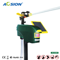 Aosion High Quality Yards Farm Outdoor Water Jet Blaster Animal Pest Repeller Manufacturer AN-B060