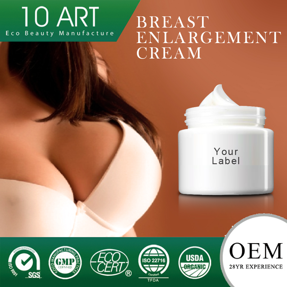 Natural Herbal Beauty Breast Enhancement Breast Enlargement Cream