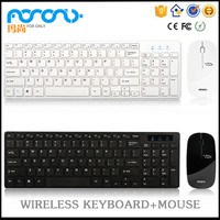 FACTORY MS-516 USB Receiver Wireless Computer Keyboard Mouse Combos 1600DPI Optical Engine Mice Keypad
