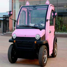 Fashionable mini personal electric transport vehicle