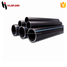 JH0555 hdpe pipe 1 inch hdpe pipe weight hdpe pipe grade pe100