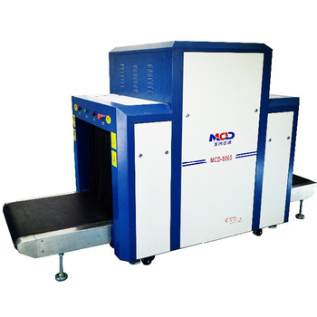 MCD-8065 Used In Airport Subway Cargo Security Detector Cargo Inspection X-ray machine MCD-8065