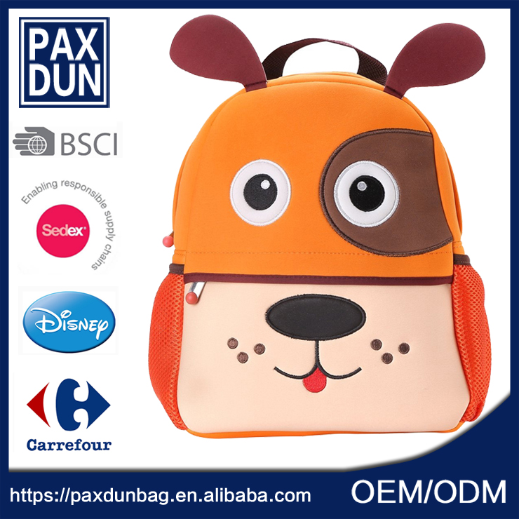 China Name Brand Lovely Dog School Bag for kids