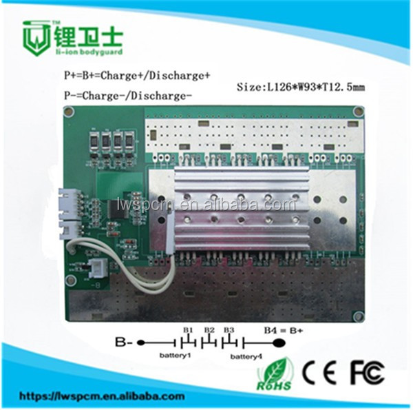 LWS-4S200A-127-L126*W93*T12.5mm lipo/liion/lifepo4 4s pcm 14.8v 12.8v bms with 40a charging&150a/200a discharging current pcb
