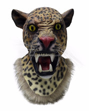Top Selling Lively Jaguar Head Mask Latex Halloween Costume Animal Tiger Mask