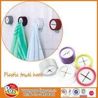 stick-on towel holding hooks/ towel sucker hook/adhesive hanging holder