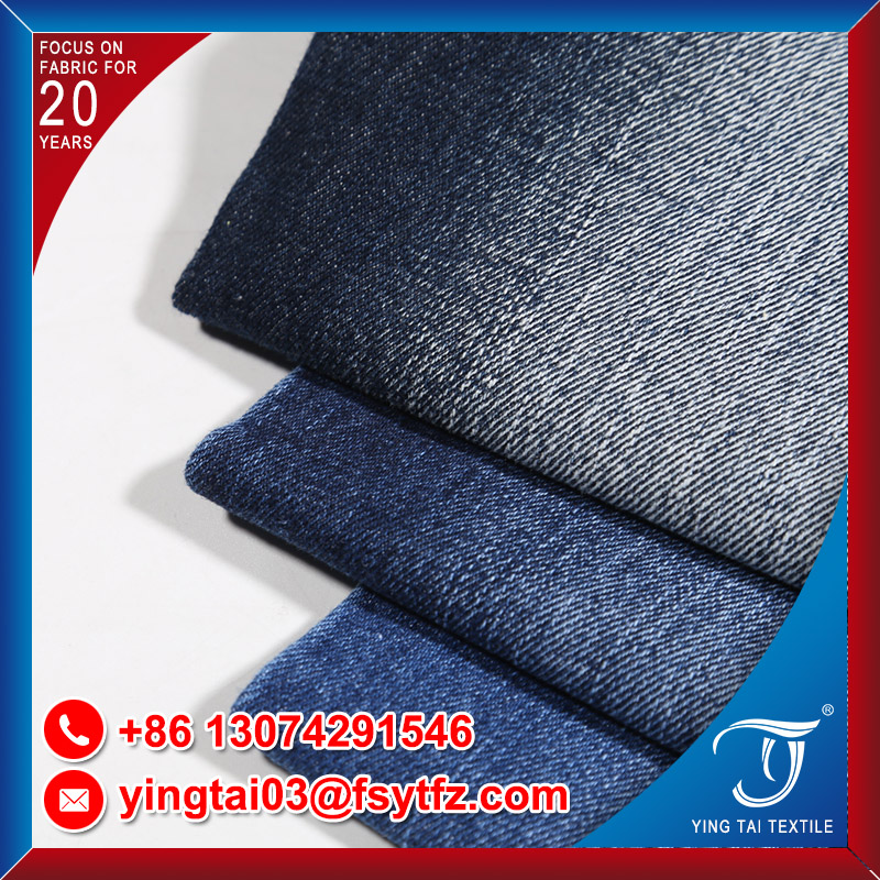 10S thick denim fabric 12.4 oz slub denim fabric 100% <strong>cotton</strong>