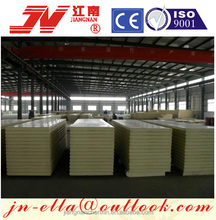Hot Sell Cold Room Polyurethane Insulation <strong>Panel</strong>