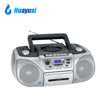 Battery operated microphone audio cassette tape and fm radio cd player