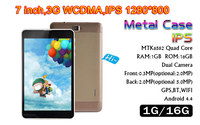 China factory cheap 7 inch 3g android tablet pc 1gb ram 16gb tablet MID with 1 year warranty