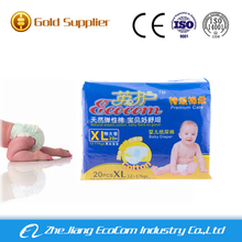 Hersteller in china einweg baby windel private label babywindeln fabrik in hangzhou