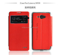 Best design excellent flip cover case for lenovo s930